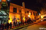 Georgetown Gets 'Run' Of The House At Casa De Don Julio Party